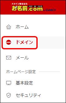f:id:yo-yon:20210324082446p:plain