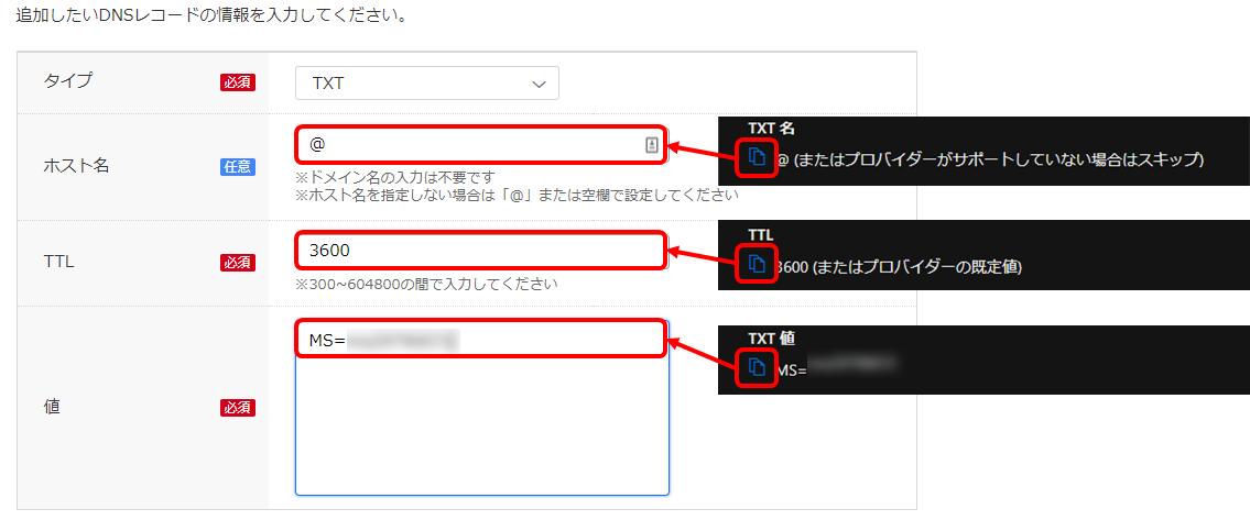 f:id:yo-yon:20210324085004p:plain