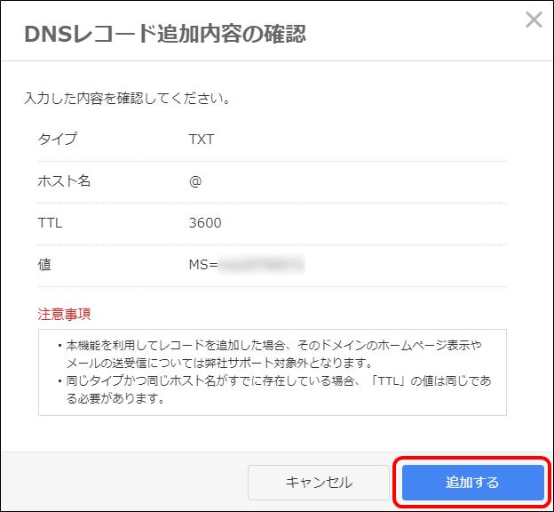 f:id:yo-yon:20210324091107p:plain