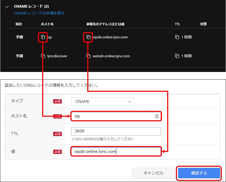 f:id:yo-yon:20210324115527p:plain