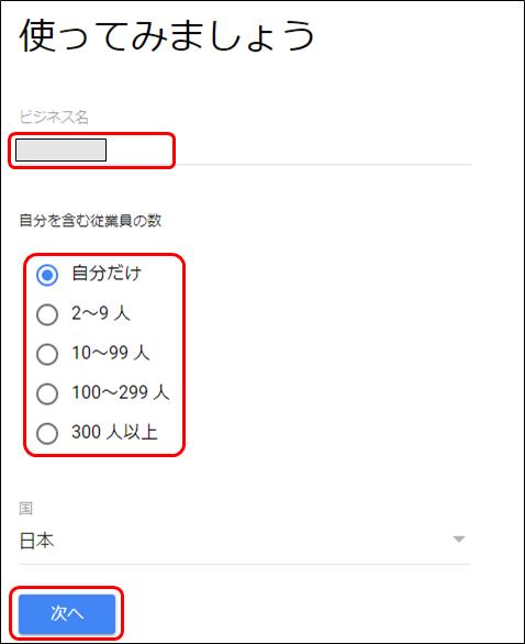 f:id:yo-yon:20210403091055p:plain