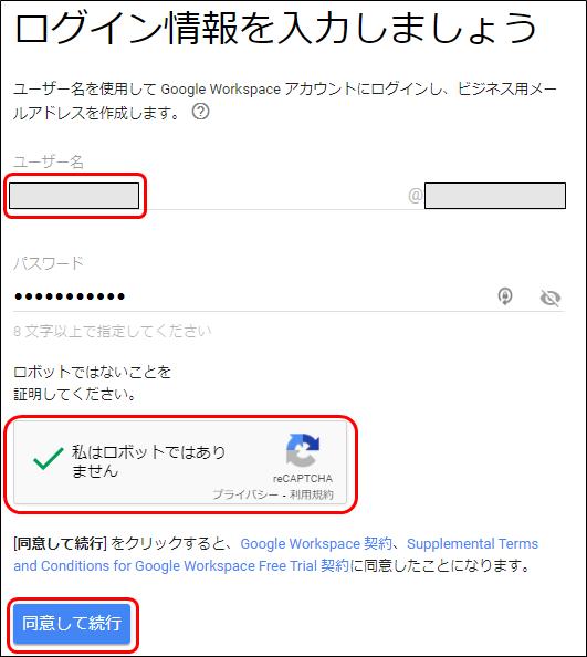 f:id:yo-yon:20210403092618p:plain
