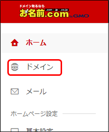f:id:yo-yon:20210403100044p:plain