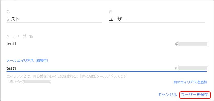 f:id:yo-yon:20210403102616p:plain