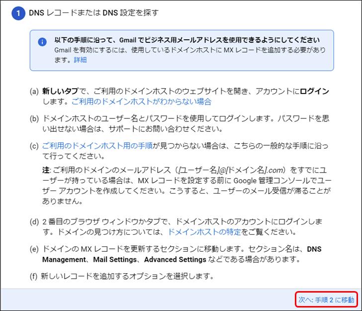 f:id:yo-yon:20210403104013p:plain