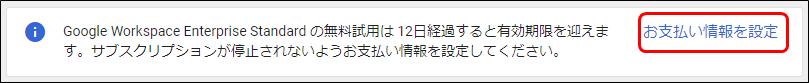f:id:yo-yon:20210404212130p:plain