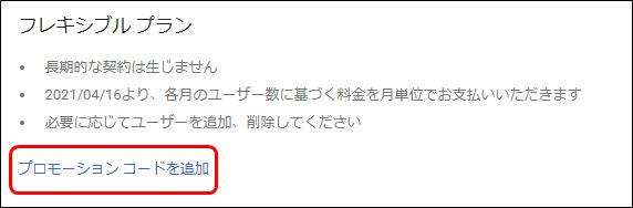 f:id:yo-yon:20210404212202p:plain