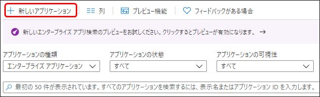 f:id:yo-yon:20210405141354p:plain