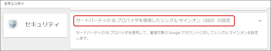 f:id:yo-yon:20210405144744p:plain