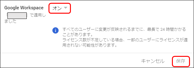 f:id:yo-yon:20210406115604p:plain