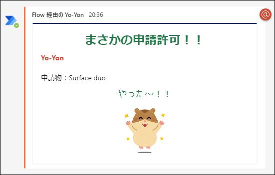f:id:yo-yon:20210406204539p:plain