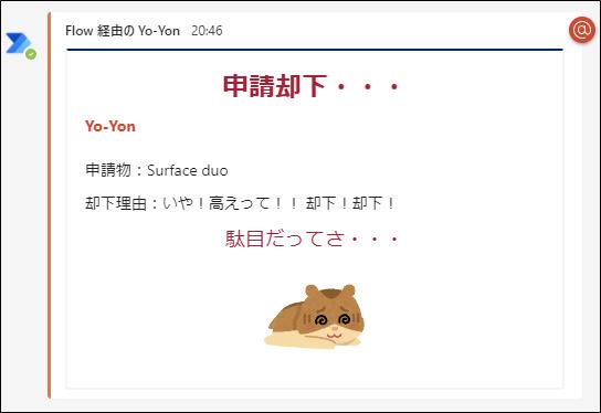 f:id:yo-yon:20210406204720p:plain