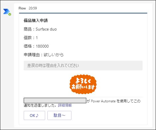 f:id:yo-yon:20210406211020p:plain