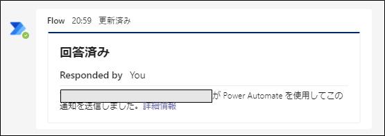 f:id:yo-yon:20210406211236p:plain
