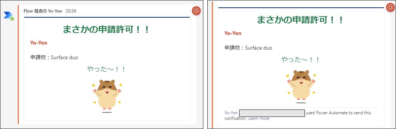 f:id:yo-yon:20210406211824p:plain