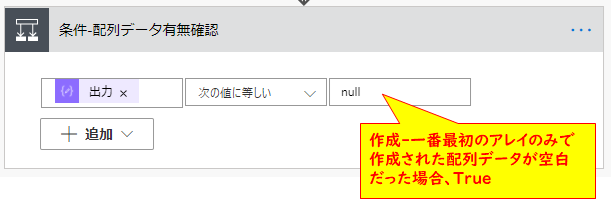 f:id:yo-yon:20210409102815p:plain