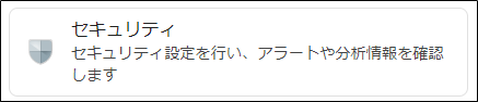 f:id:yo-yon:20210409170052p:plain