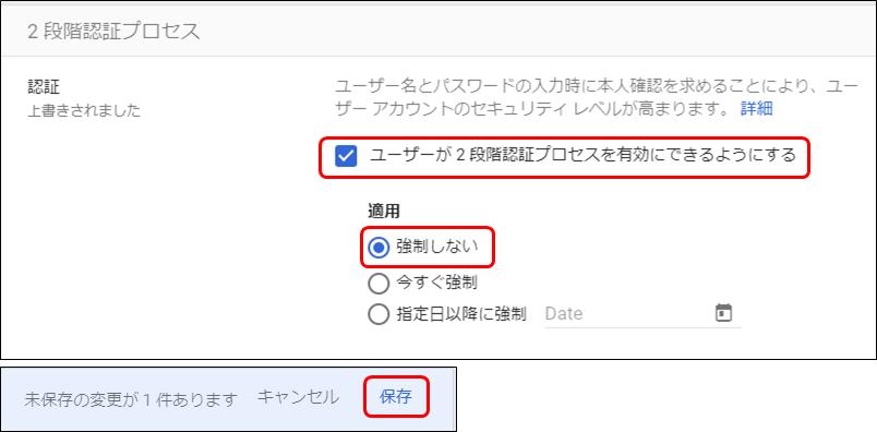 f:id:yo-yon:20210409170207p:plain