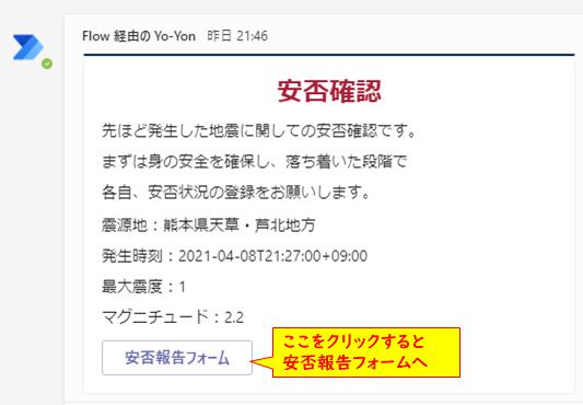 f:id:yo-yon:20210409194900p:plain