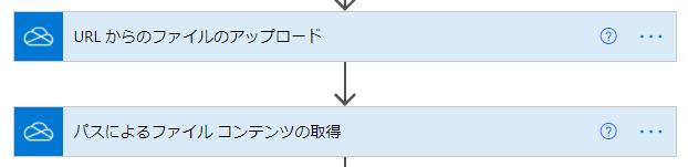 f:id:yo-yon:20210410110256p:plain