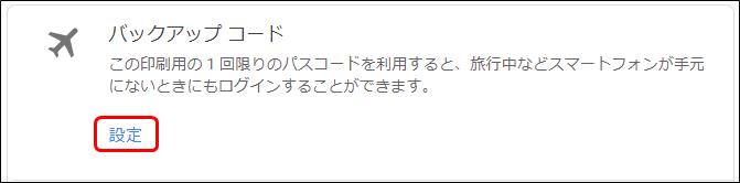 f:id:yo-yon:20210424090007p:plain