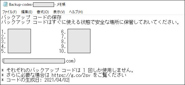 f:id:yo-yon:20210424090100p:plain