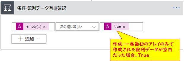 f:id:yo-yon:20210501221055p:plain