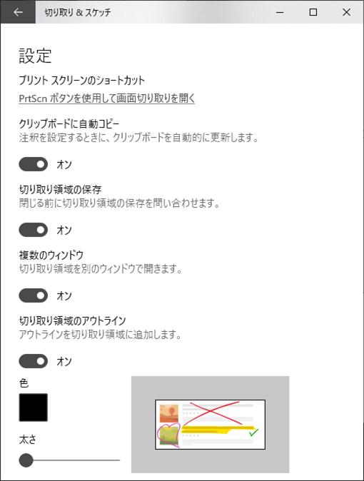 f:id:yo-yon:20210502215423p:plain