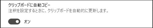 f:id:yo-yon:20210502215600p:plain
