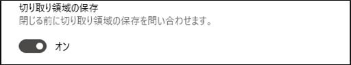 f:id:yo-yon:20210502215731p:plain