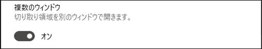 f:id:yo-yon:20210502215939p:plain