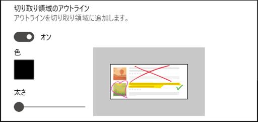 f:id:yo-yon:20210502220234p:plain