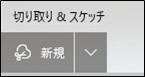 f:id:yo-yon:20210502220638p:plain