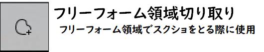 f:id:yo-yon:20210502221246p:plain