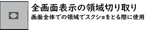 f:id:yo-yon:20210502221629p:plain
