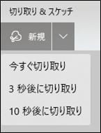 f:id:yo-yon:20210502221855p:plain