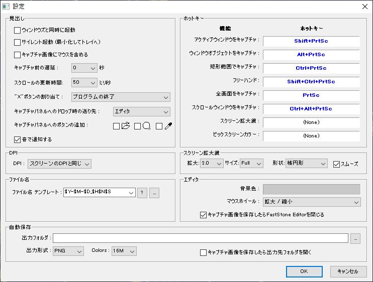 f:id:yo-yon:20210503220826p:plain