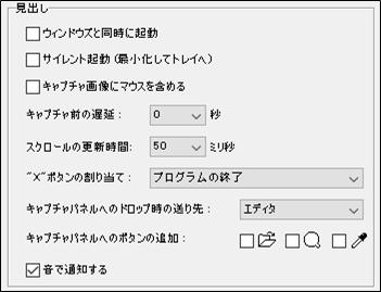 f:id:yo-yon:20210504144931p:plain