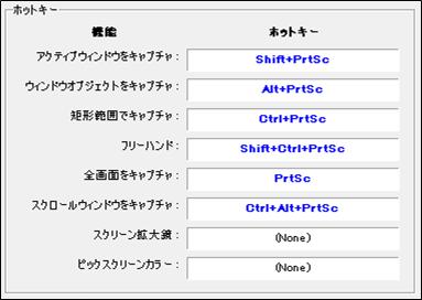 f:id:yo-yon:20210504145935p:plain