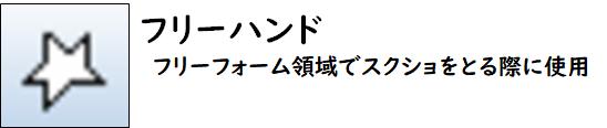 f:id:yo-yon:20210504171051p:plain