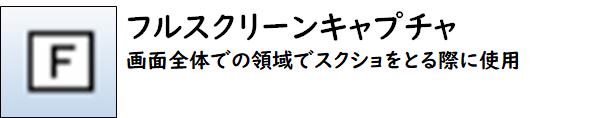 f:id:yo-yon:20210504171352p:plain