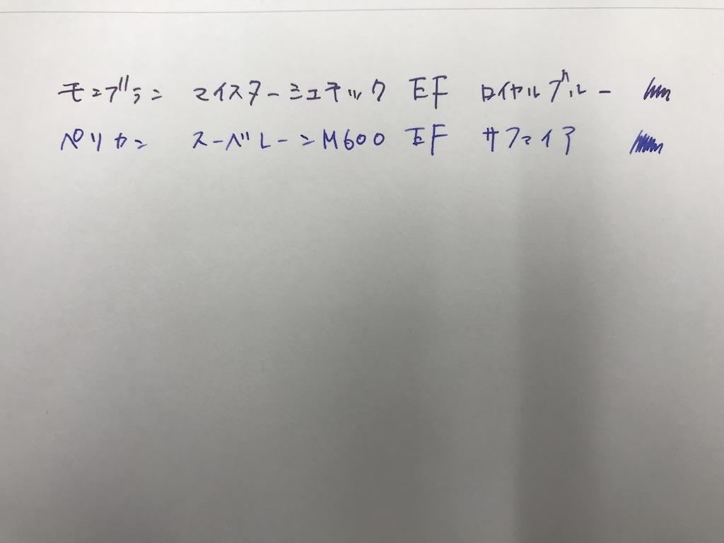 f:id:yo30fashion:20180414233244j:plain