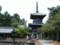 第一番霊山寺