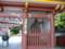 第二番極楽寺