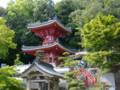 第三番金泉寺