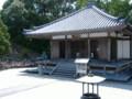 二十八番大日寺