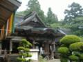 八十八番大窪寺