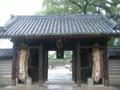 八十七番長尾寺