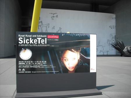f:id:yo3519:20100815103818j:image