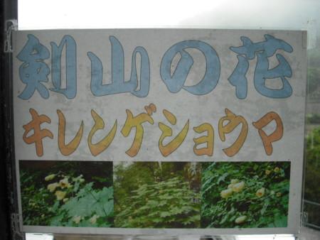f:id:yo3519:20110718104459j:image